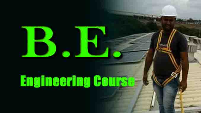 BE Engineering Course