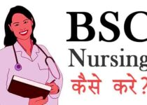 Bsc Nursing Course Details In Hindi